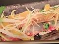 料理メニュー写真鯛と香味野菜の和風カルパッチョ