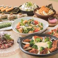 【夏宴会】旬の料理が満載の各種コースは飲み放題付★