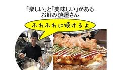 ぽんぽこ本゜舗のサムネイル画像