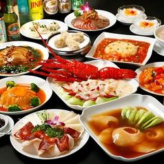 金鍋 2号店のおすすめ料理1
