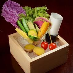産地農家とつながる こだわり七種野菜のバーニャカウダ