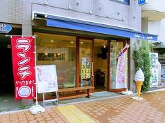 aba's cafe アバズカフェの写真