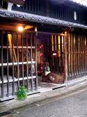 蔵武D 奈良のグルメ