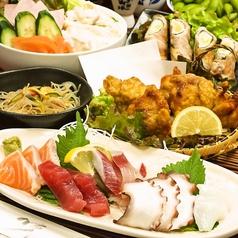 虎太郎 加古川のおすすめ料理1