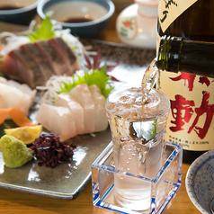海鮮料理 和食居酒屋 北前鮮魚 宜候 ヨーソロ 川崎店