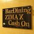 Bar ZIMAXのロゴ