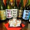 日本蕎麦 割烹 田丸屋のおすすめポイント2
