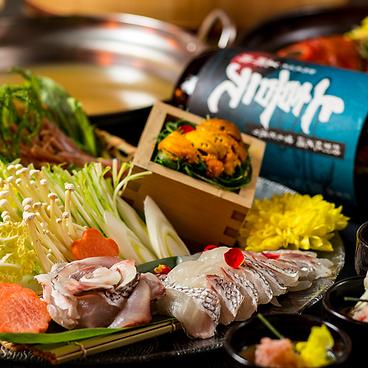 海鮮個室居酒屋 魚将 田町・三田店のおすすめ料理1