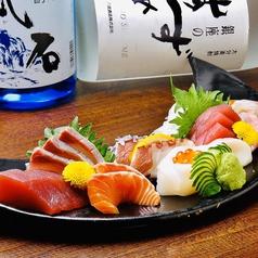 魚匠牛匠 和蔵 姫路 ワグラのおすすめ料理1