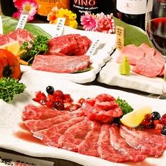 焼肉 ホルモン肉問屋 ピッコロ 南浦和店のおすすめ料理1