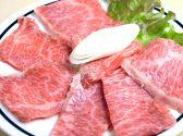 焼肉 とらじのおすすめ料理2