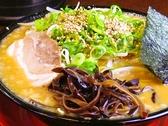豚骨ラーメン有頂天のおすすめ料理3