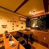 yummy bar ヤミ―バーのおすすめポイント1