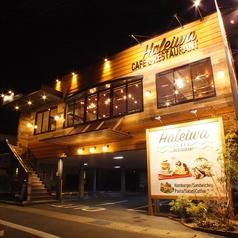 Haleiwa cafe ハレイワカフェ 京都桂店