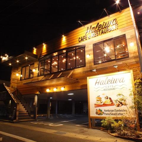 Haleiwa cafe (ハレイワカフェ) 京都桂店