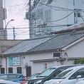 相模大塚駅から徒歩1分!駐車スペースの先に見えるお店が、「居酒屋むぎ」☆カラオケ深夜大丈夫です☆
