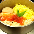 料理メニュー写真北海釜めし ズワイ蟹、サーモン、いくら、帆立