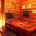 6~8名様用 座敷の個室