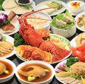 裕福楼 横浜中華街のおすすめ料理1