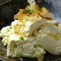 料理メニュー写真自家製チーズ豆腐