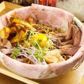 麺や 信希 高尾山のグルメ