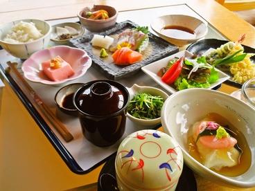 和食茶房 風の彩のおすすめ料理1