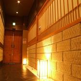 焼肉屋さかい 橋本店の雰囲気2