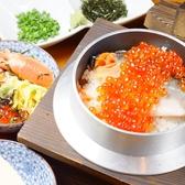 海鮮市場 田子食堂のおすすめ料理3