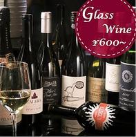 世界のワインをグラスで…。600円~ご用意