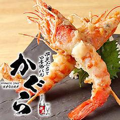 串天ぷらと日本酒バル かぐら 渋谷イメージ