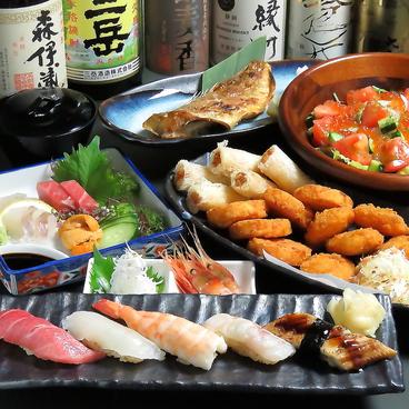 鮨ダイニング おおやまのおすすめ料理1
