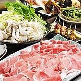 居酒屋 さんぱち 三条木屋町店のおすすめ料理2