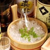 刺身・天ぷら・串あげ・寿司に相性抜群の日本酒や焼酎を豊富にご用意。