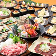●ご宴会に♪2H飲放付季節の特選食材贅沢コース3800円~
