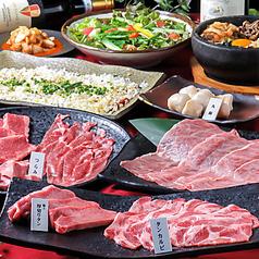 和牛焼肉 若勝 小倉店のおすすめ料理1