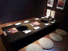 牛角 松山樽味店の特集写真
