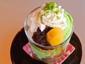 和食茶房 風の彩のおすすめ料理3