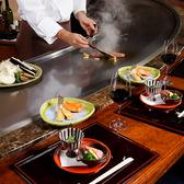 鉄板焼 よこはま 横浜ロイヤルパークホテルの雰囲気2
