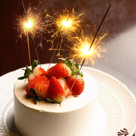 Birthdayケーキ・プレゼントの持込みOK!
