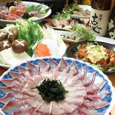 博多もつ鍋 福屋 神戸本店のおすすめ料理2