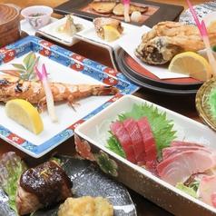 みやざき魚菜 志ほのコース写真