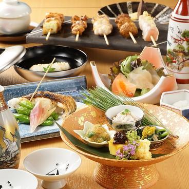 日本酒と焼き鳥 百 momo 福島店のおすすめ料理1