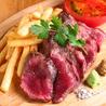 肉バル タベスギータ TAVES GUITAのおすすめポイント1