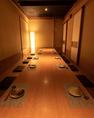 大人数様での宴会にもご利用いただる8名様~16名様までご利用いただける完全個室です。扉のついたお部屋になっておりますのでプライベートな空間で周りのお客様も気にせずにお楽しみいただけます♪大きなテーブルを囲んで座っていただけるので会話もしやすいお席です。