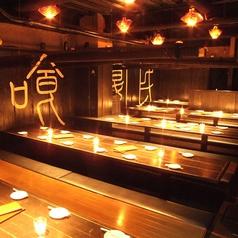 新 鉄板坊主 金山寺の雰囲気1