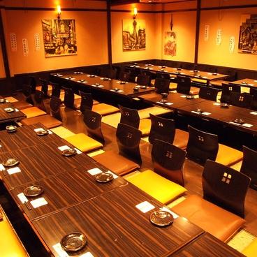 北の家族 京橋コムズガーデン店の雰囲気1