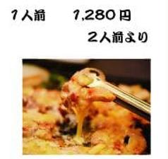 福友 戸畑のおすすめ料理1