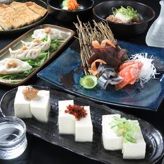 HOKKAIDO 和食七輪 ひやまるのおすすめ料理1