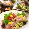 寿司ダイニング たぬきのおすすめポイント1