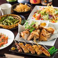 ◆焼き鳥食べ放題◆鳥物語コース 飲み放題3時間2980円